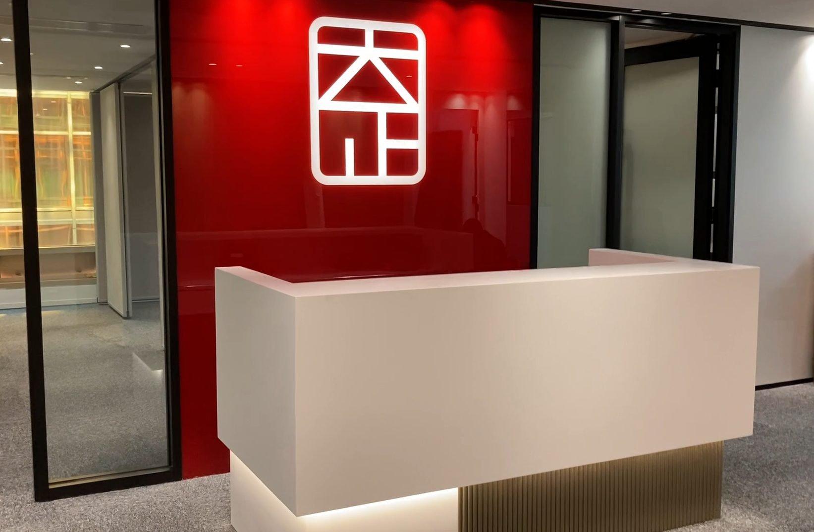 interior offce design and build